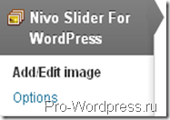 Nivo slider for wordpress