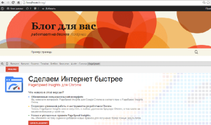 тема WordPress для блога