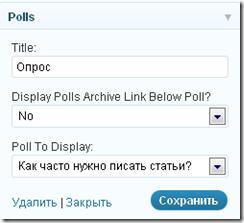 wp-polls4