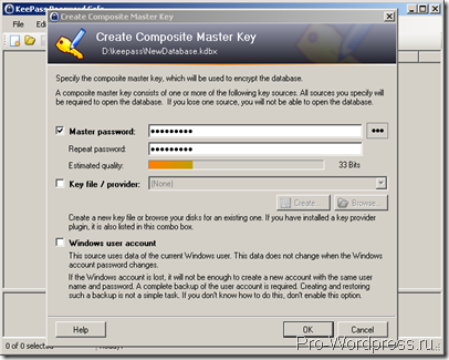 лучший менеджер паролей