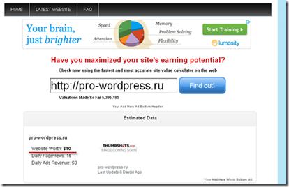 sitevaluecalculator.com,Сервис оценки сайта