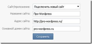 vkontakte-like