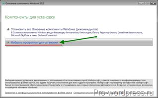 windows live writer,программа для написания статей,редактор блогов