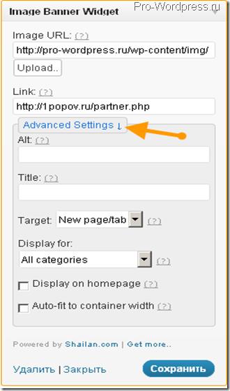 image banner widget