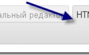 Плагин WP-Syntax выводим код в статьях