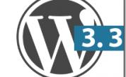 Чего ждать в новом WordPress 3.3