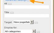 Плагин image banner widget: добавляем баннер в сайдбар