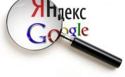 Как ускорить индексацию сайта яндексом и гуглом