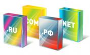 Где купить домен— рекомендации. Cтоимость регистрации домена