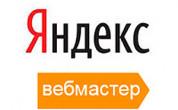 Добавление сайта в Яндекс. Вебмастер