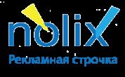 Рекламная строчка Nolix— самый простой заработок