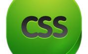 Редактирование стилей CSS в WordPress