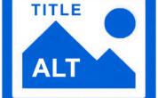 Атрибуты Alt и Title для изображений в WordPress