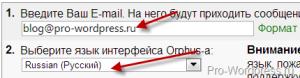 orphus орфус