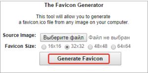 favicon online generator