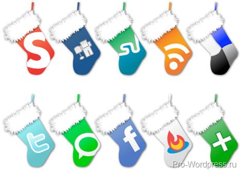 Новогодние социальные кнопки