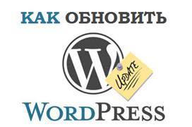 ObnWordpress5