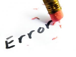 проверка ошибок