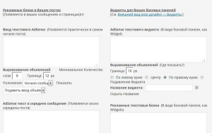 Google AdSense11