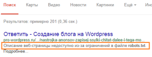 гугл и дубли страниц