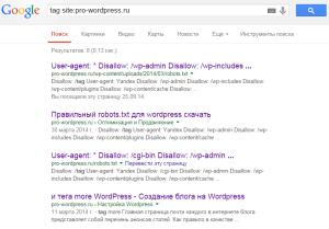 найти дубли в гугле