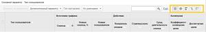 Гугл Аналитике сайта