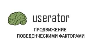 Userator: сколько можно заработать