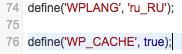 добавьте код в файл