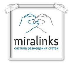 Покупка ссылок миралинкс