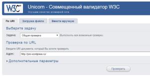 валидатор на русском языке