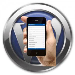 нужна ли мобильная версия сайта