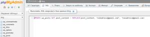 MySQL-код для изменения ссылок
