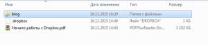 загрузка файлов в папку