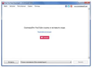 вставка ссылок на видео из YouTube