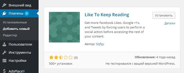 Like To Keep Reading