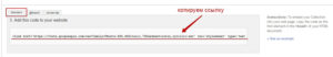 подключение шрифта на WordPress