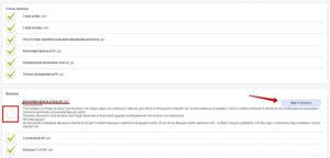 рекомендации по оптимизации