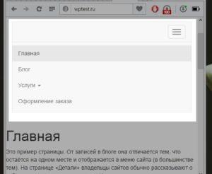 детали подключения Bootstrap к WordPress