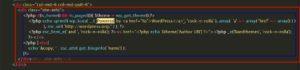 Как убрать текст Сайт работает на WordPres