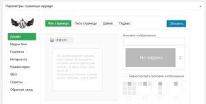 Плагин для WordPress wPPage