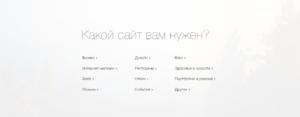 Блог на Wix.com