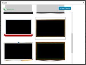 Плагин wPPage: видео