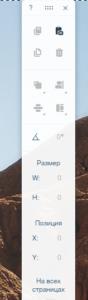 панель инструментов Wix