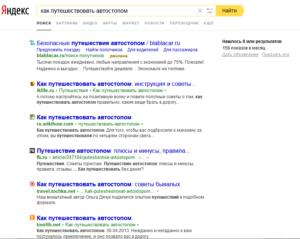 Как сделать быстрые ссылки Яндекс