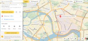 Организация на Яндекс Картах
