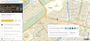 Яндекс Карта для сайта