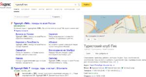 Размещение на карте Яндекса