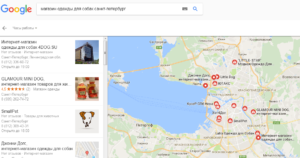 Размещение на Гугл Картах