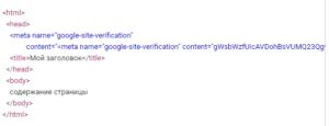 Доменная почта Гугл