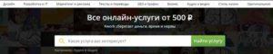 Категории работ на KWORK.ru
